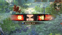 《天命奇御》04领悟剑法