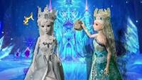 叶罗丽故事 冰公主的分身想替代她 把冰公主封印进石头里