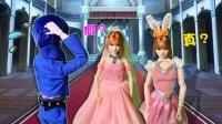 斗罗大陆故事 唐三和小舞举办婚礼 比比东假扮新娘捣乱