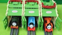 托马斯玩具 小火车冒险之旅