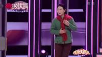 豫剧黄梅戏蒲剧联唱《挑山女人》选段   表演 史茹 刘丽华 闫海燕