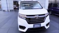日本爆款MPV, 本田stepwgn汽车, 他会是你的首选吗?