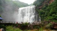 多彩贵州(1)赤水·大瀑布