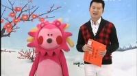 【【放送文化】【回忆杀】CCTV-14《智慧树》——《咕咚信箱》(2013.1.14)-哔哩哔哩】