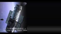 庆祝神十二成功发射——回顾1992年哈勃望远镜下超清宇宙图像