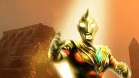 迪迦奥特曼:特利迦真的会变成闪烁形态!他开挂的力量哪来的?