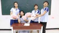 短剧:老师得重病,班长组织同学给老师捐款,没想全班都是富二代