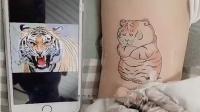 搞笑:朋友给我纹的大老虎 是不是特别凶
