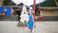 走进九寨沟藏族人家《2021》