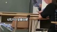 男同学玩手机被辅导员发现,下一秒男生的反应笑翻全班