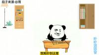 沙雕动画:那年老爸的脸上出现一个口红印,结果被老妈暴揍了一顿
