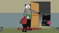 沙雕动画:恐怖真实事迹