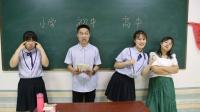 短剧:当不同年龄段的学生遇到停电,会有什么不一样的反应?真逗