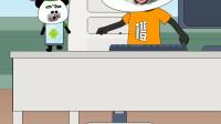 沙雕动画:不同手机的屏幕硬度!内容过于真实