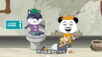 沙雕动画:这首歌被改编的有多惨?我已经在去厕所的路上了!