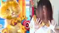 会说话的汤姆猫:金杰猫PK小姐姐,小姐姐的头发好吓人啊!