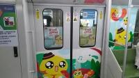 上海地铁2号线205改门车&小荧星号中山公园--南京东路