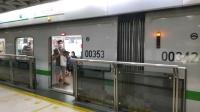 上海地铁2号线205改门车&小荧星号南京东路出站