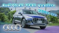 【Go車誌】2021 奥迪 Audi Q5 (中期改款) 试驾