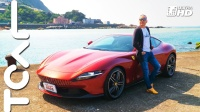 【Tcar試車频道】2021 法拉利 Ferrari Roma 试驾