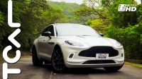 【Tcar試車频道】2021 阿斯顿 马丁 Aston Martin DBX 试驾