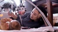 单身妈妈也可以构建幸福家庭丁克夫妇十年恩爱如初《奇妙的蛋生》