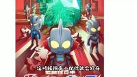 迷你世界:宇宙英雄即将降临!随之而来的还有怪兽,你更期待谁?