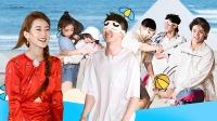 会员版:少年感爆棚的海边游戏,养眼指数MAX!