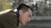 《美好的日子》卫视预告第1版:永刚为名声做出伤害之举,秋怡离家远赴广州 美好的日子 20210630