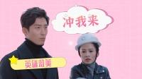 【海上繁花】02:晓苏遇危险倒地,雷宇峥及时出现霸气喊话:冲我来