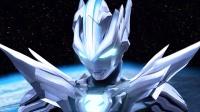 泽塔奥特曼借助特利迦变身器,获得第五形态!力量竟来自于银河?