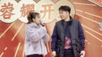 杜海涛吴昕火锅店被投诉汤菜内有苍蝇,卫生情况堪忧,遭责令停业