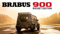 2022 巴博斯 Brabus 900 Rocket Edition 宣传片 - 基于 奔驰 AMG G63 打造