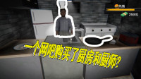 网吧模拟器:开网吧?开网咖!购买厨房和专业厨师!