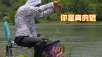 《游钓中国7》第14集 巴拉河畔探急流 小鱼也能玩尽兴
