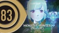 【游戏黄金眼】《怪物猎人物语2 毁灭之翼》评测:拯救世界有摸蛋重要吗?