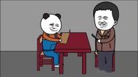 沙雕动画:在广东吃饭,怎么点菜才像本地的?