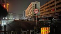 鄭州大同賓館有坍塌風險 整棟樓清場戒嚴