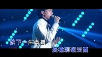 七叔(叶泽浩) - 踏山河