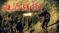 《大决战》乱世青年涌动,为祖国洒血战场