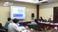 浙江省农村创业创新大赛今天进行省级评审,一共39个优秀项目入选