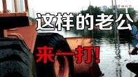 """河南女子雨中被困,2小时6次劝老公""""不要来"""",老公带铲车来营救"""