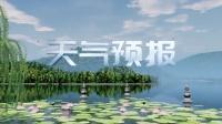 浙江天气预报(20210727)
