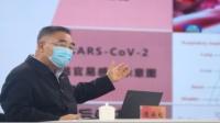 张伯礼谈南京疫情:对德尔塔毒株不能掉以轻心 要高度重视