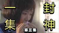 一集封神!日本女孩遭遇性骚扰,作为女警应该如何处理?