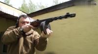 "PPSh41""波波沙""冲锋枪户外靶场试射"