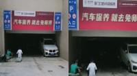 河南暴雨后车主叫拖车,从车库到地面100米距离收500元,女子:贵不贵?
