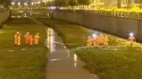 太原6名环卫工人被洪水冲走 官方:2人遇难,1人失联