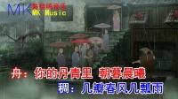 平江客-李昕融&樊桐舟&李凯稠 KTV