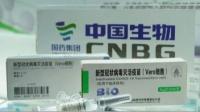 南京8月初恢复第二针新冠疫苗接种